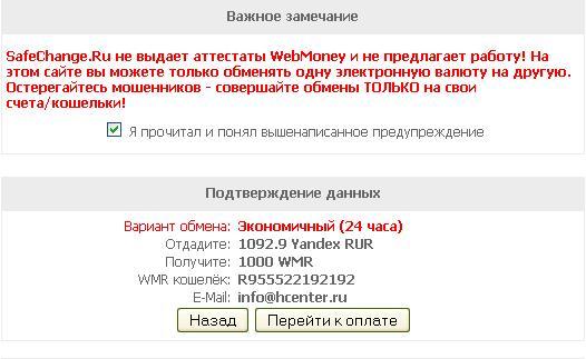 Yandex обмен квартир полоцк